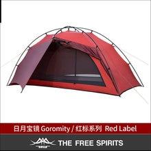 TFS Goromity1 단일 초경량 텐트 양면 실리콘 2 도어 코팅 4 시즌 방수 캠핑 매트 레드 라벨
