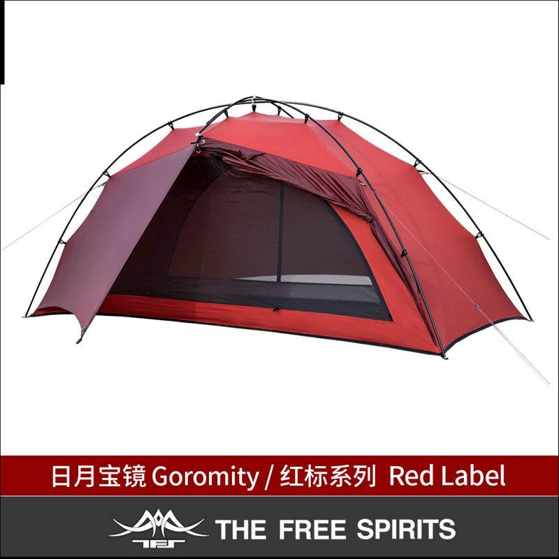 TFS Goromity1 EINZIGEN Ultraleicht Zelt 2-seitige silicon 2-tür Beschichtung 4-Saison Wasserdichte Camping mit EIN matte Red Label