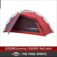 TFS Goromity1 EINZIGEN Ultraleicht Zelt 2 seitige silicon 2 tür Beschichtung 4 Saison Wasserdichte Camping mit EIN matte Red Label