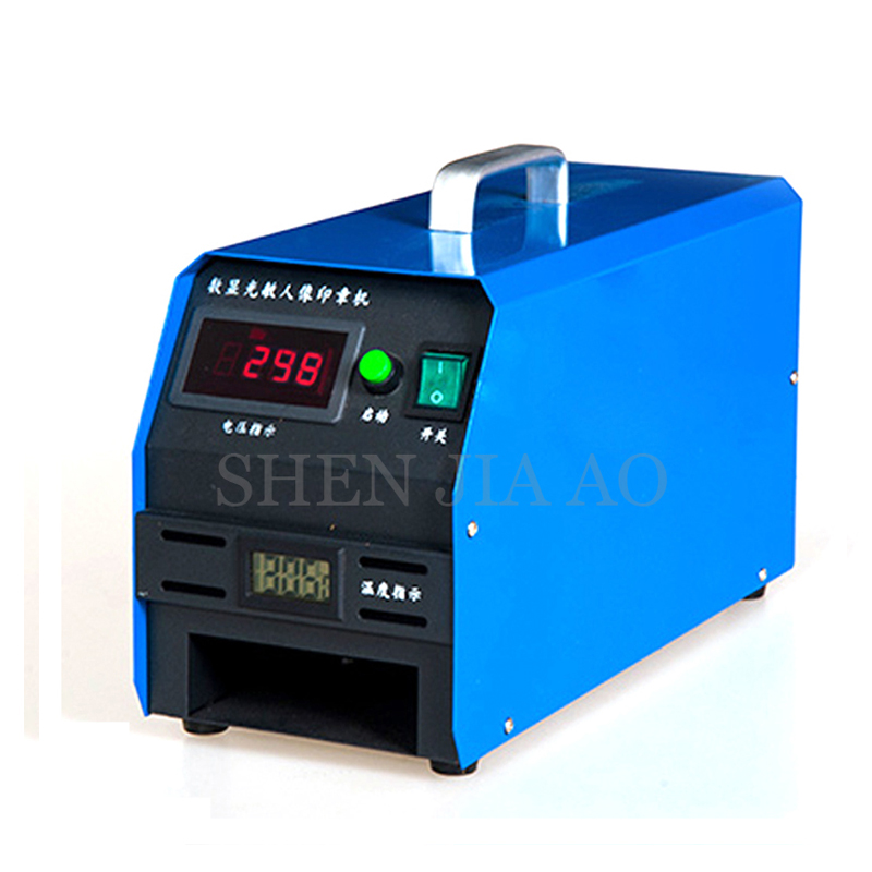 Photosensitive Seal Flash Stamp Machine Digital stamping machine Selfinking Stamping Making Seal area 100 * 70mm 220v 1pc цена