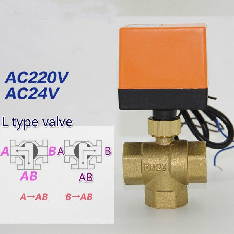Válvula de bola motorizada de 3 vías, válvula de bola eléctrica, válvula motorizada de tres líneas, válvula de control de vía AC220V AC24V DN15-DN20 L Válvula de Osmosis inversa de 4 vías de 1/4