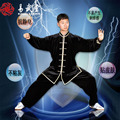 YWT37 Tai chi clothing Chinese kung fu suits male wushu uniforms female martial arts sets free shipping