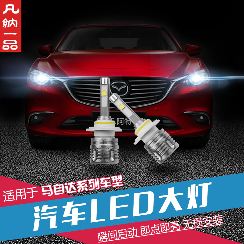 vanaep 2Pcs H11 9005 COB LED Car Headlight Bulb Hi-Lo Beam 45W 5400LM 6000K Auto Headlamp fit for mazda 3 6 cx5 atenza axela vanaep h4 h7 h11 h1 h13 h3 9004 9005 9006 9007 9012 cob led car headlight bulb hi lo beam 45w 5400lm 6000k auto headlamp 12v 24