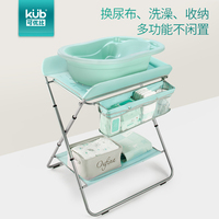 Новинка 2019 года KUB кроватки складной большой пространство хранения два пеленки стол multi function портативный шестерни регулировки ванн