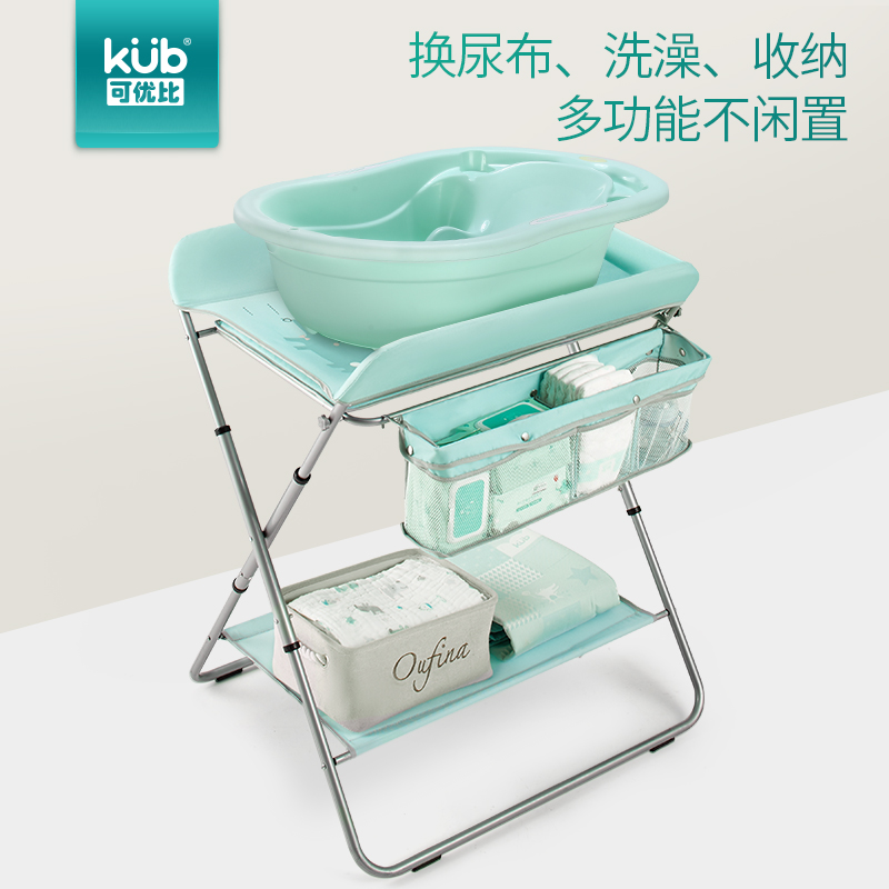2019 new KUB crib foldable large space storage Two diaper table multi-function portable gear adjustment Bathing table2019 new KUB crib foldable large space storage Two diaper table multi-function portable gear adjustment Bathing table