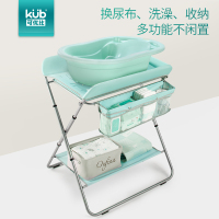 2019 new KUB crib foldable large space storage Two diaper table multi function portable gear adjustment Bathing table