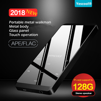 Yescool X10 sports metal Touch Screen MP3 Player stereo bass HD Digital Voice Recorder Support E book stopwatch lyric display