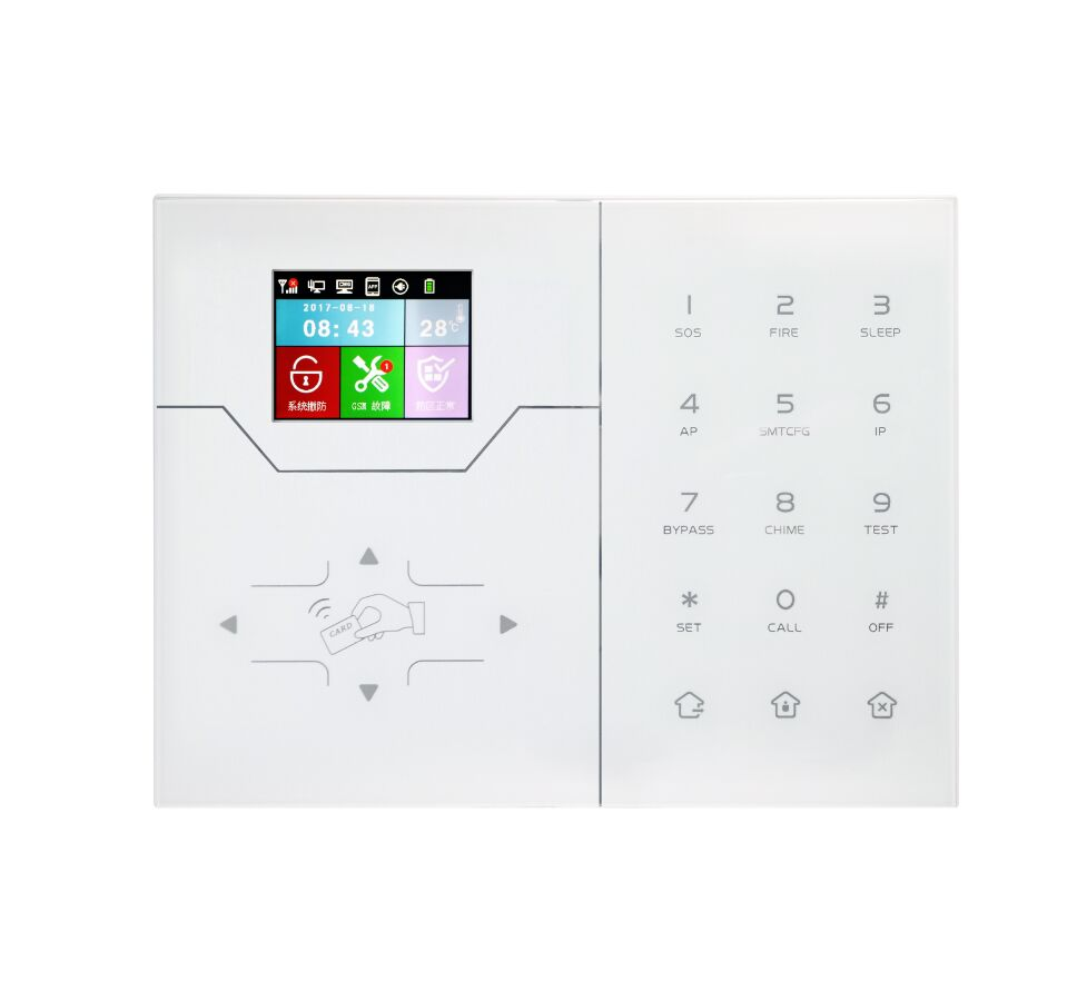 868Mhz Large color screen touch keypad French menu French voice gsm wifi alarm contact ID CMS function industrial alarm system