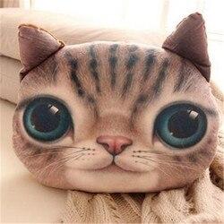 1pcs animals face font b pillow b font seat font b cat b font dog nap.jpg 250x250
