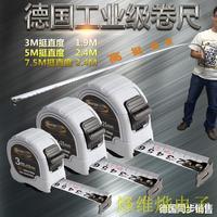 Steel tape 5 m self locking steel tape 3 m small ruler carpentry foot small mini tape measure