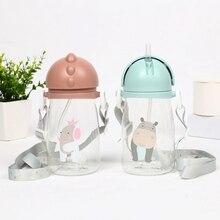 Детская школьная соломенная бутылка для питьевой воды с изображением животных из мультфильмов, соломенная чашка для детей с плечевым ремнем, 420 мл
