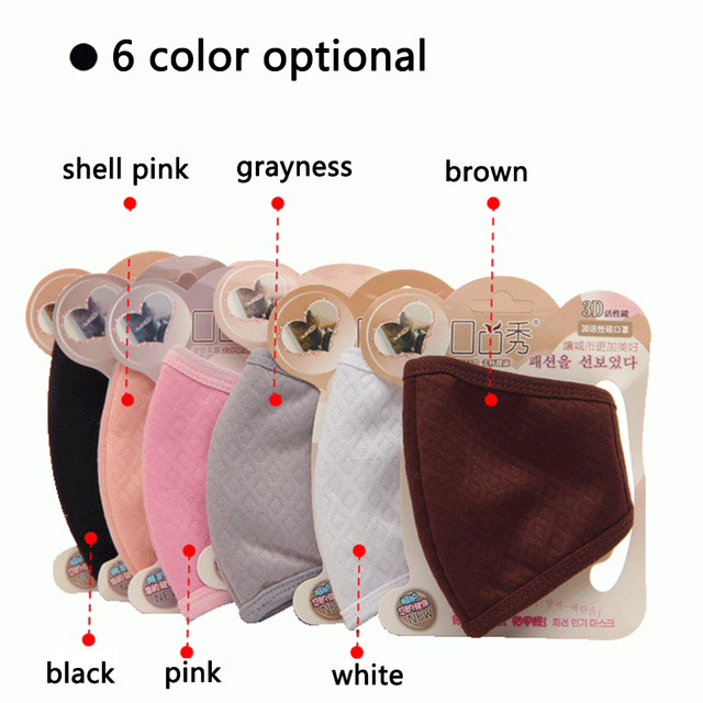 PM2.5 Mouth Mask Fashion Solid Anti Haze Dust Mask Nose Filter Windproof Face Muffle Bacteria Flu Fabric Cloth Masks 2