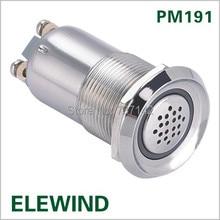 19mm Buzzer with flash light(PM191B-SM/R/24VDC)
