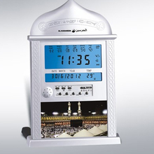 Азан часы афана молитвенные часы Автоматические azan настенные молитвенные часы 4004 Исламский Коран мусульманский