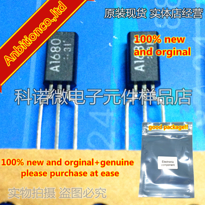 10pcs 100% New And Orginal  2SA1680 A1680 TO-92  TRANSISTOR (POWER AMPLIFIER, SWITCHING APPLICATIONS) In Stock