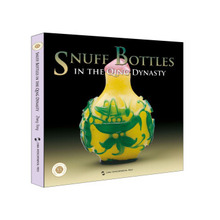 Snuff Bottles in the Qing Dynasty Language English Keep on Lifelong learning as long you live knowledge is priceless-431