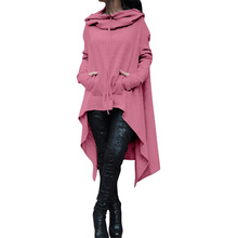 Autumn and winter solid color long multi-color super large size suit loose hooded women's sweater free shipping цена