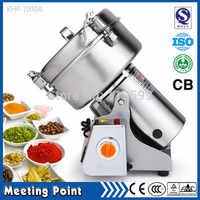 2019 del Nuovo 1000g 220 V/110 V per uso alimentare in acciaio inox pepper grinder famiglia altalena tipo di laboratorio elettrico grinder mill grinder