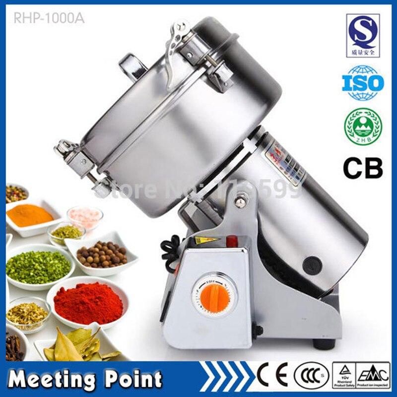 2019 Nova 1000g 220 V/110 V grau alimentício laboratório moedor de pimenta em aço inoxidável tipo balanço elétrico do agregado familiar moinho triturador moedor