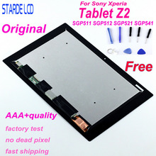 Original LCD for Sony Xperia Tablet Z2 SGP511 SGP512 SGP521 SGP541 VVX10F034N00 LCD Display Touch Screen Digitizer Assembly+Tool 100% new tested original for sony xperia tablet z2 sgp511 sgp512 sgp521 sgp541 lcd screen display with touch digitizer assembly