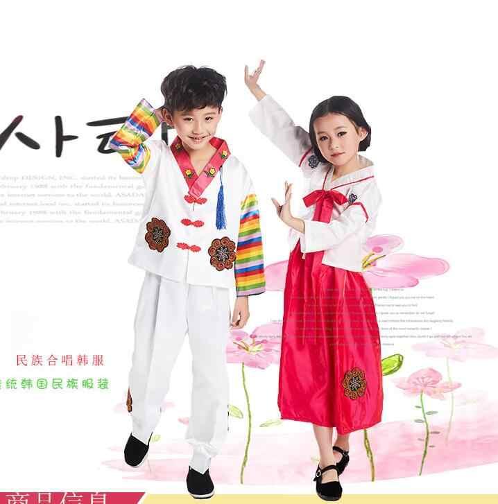 אביב ילדים קוריאני hanbok הילדה ילד לאומי ביצועי ילדים