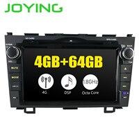 JOYING 8 2 din для стерео Радио автомобильной Android 8,1 Octa Core 4 Гб ram 64 Гб rom поддержка 4G для Honda CRV 2007 2008 2009 2010 2011