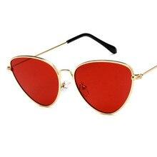 Metal Cat Eye Sunglasses Women Light Sun