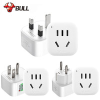 BULL GN901X White Universal Electrical Plug Adapter Travel Power Socket Converter Outlet CN Standard Use For