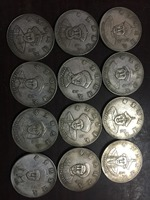 The 12 Chinese emperor Coin