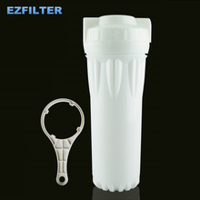 цена High Pressure RO Filter Bottle Standard 10-inch White Water Filter Housing 1/2
