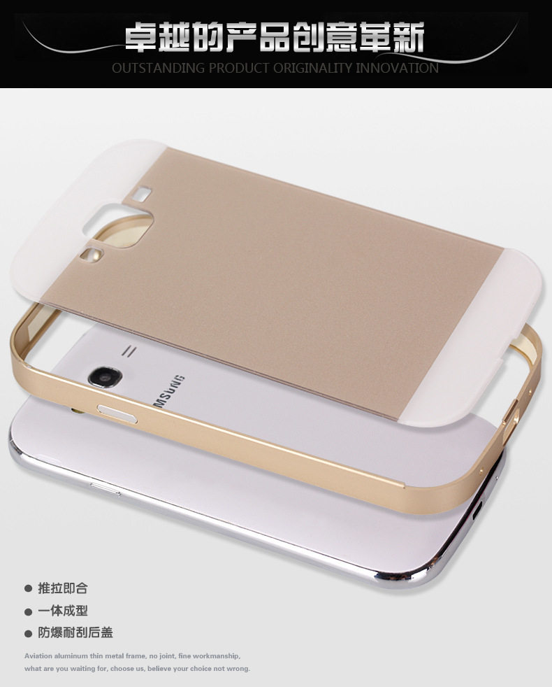 Metal Aluminum Frame +Acrylic Back Cover samsung Galaxy Grand Neo i9060 / Duos i9082 9082 i9080 - robin chan's store
