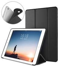 for iPad Pro 9.7 Ultra Slim Lightweight Smart Case Trifold Stand with Flexible Soft TPU Back Cover for iPad Pro 9.7 A1673 tablet стоимость