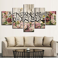 5 Pieces Flower Muslim Calligraphy Poster Print Arabic Islamic Wall Art Painting Modular Canvas Akbar Pictures Home Decor