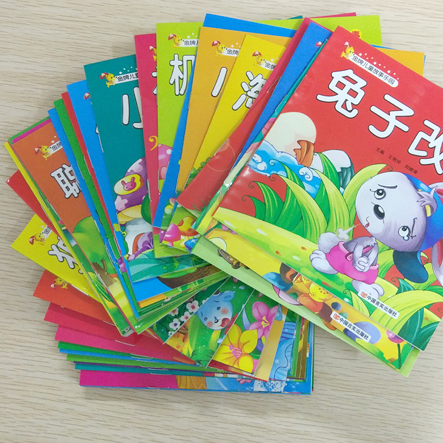 60 Books Chinese Story Kids Baby Comic Mini Book Fairy Tale Contain Audio Track Pinyin Pictures Learning Book Age 0 to 3(China)