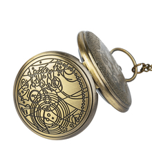 Retro Design Vintage Bronze Doctor Who Style Fashion Quartz Pocket Watch Necklace For Men Women Best Gift Free Shipping new arrival hot uk tv doctor who theme series fashion quartz pocket watch chain necklace pendant watches dr who fans gift 2017