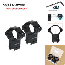 Canis Latrans Tactical 30mm rifle Scope Mount for 11mm rail for hunting rifle scope GZ24-0115B цена 2017