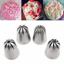 TTLIFE Large Cream Russian Nozzle Pastry Stainless Steel Icing Piping Tips Cupcake Cakes Decorating Baking Tools Flower