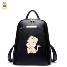 Beibaobao Мода милый кот рюкзак женщин 2017 черный Высокое качество Back Pack бренд школьные сумки для девочек-подростков золото PU Bagpack