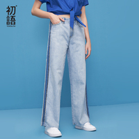 Toyouth Jeans Pants Women 2018 Summer New Denim Jeans Casual Loose Light Blue Wide Leg Pants