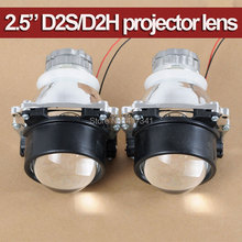 Free Shipping 2.5 Inches Mini Bi-xenon Projector Lens Can Use with D2S D2H HID Xenon Bulb for H4 Car Headlamp Easy Install LHD