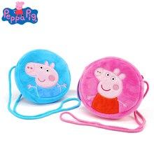 Original Peppa Pig George Backpack Plush Stuffed Toys Dolls Kids Girls Boys Kawaii Kindergarten Bag Phone Bag School Bag цена 2017