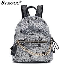 Купить с кэшбэком Shining Women Sequins Backpack Chain School Bag Teenage Girls Large Capacity Travel Bags Female Portable Party Mini Shoulder Bag