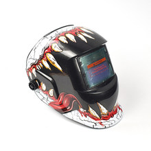 Tool Electric Out Control Auto Darkening Welding Cap Big View Helmet Professional Eyes Protection Welding Mask Solar Protecter(China)