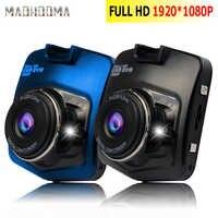 Maohoma Mini coche DVR Dash Cámara Dashcam Full HD 1080P grabadora de vídeo grabador G-sensor de visión nocturna plato camara para auto