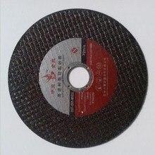 105*1,2*16 шлифовальный круг полированная нержавеющая сталь титановый сплав никелевый сплав общие металлические материалы