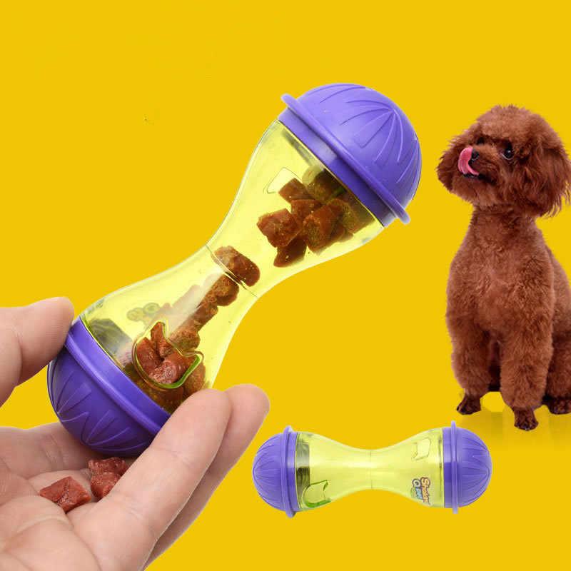 ペット犬猫 IQ 治療おもちゃ骨スマートインタラクティブ子猫おもちゃペット食品ディスペンサーパズルフィーダ猫のための再生トレーニング