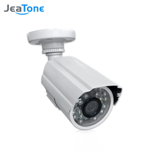 JeaTone 1080P AHD Security Street Camera Video Surveillance Outdoor Waterproof Security Camera White Color 15M IR Night Vision цена