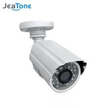 JeaTone 1080P AHD Security Street Camera Video Surveillance Outdoor Waterproof Security Camera White Color 15M IR Night Vision цены
