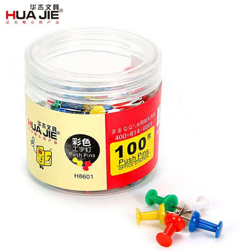 New 100 Pcs/Box Colorful Metal Pins Office Supplies Barrel Packaging Color Nail Pins H Wall Nail Pins Desktop Office Supplies