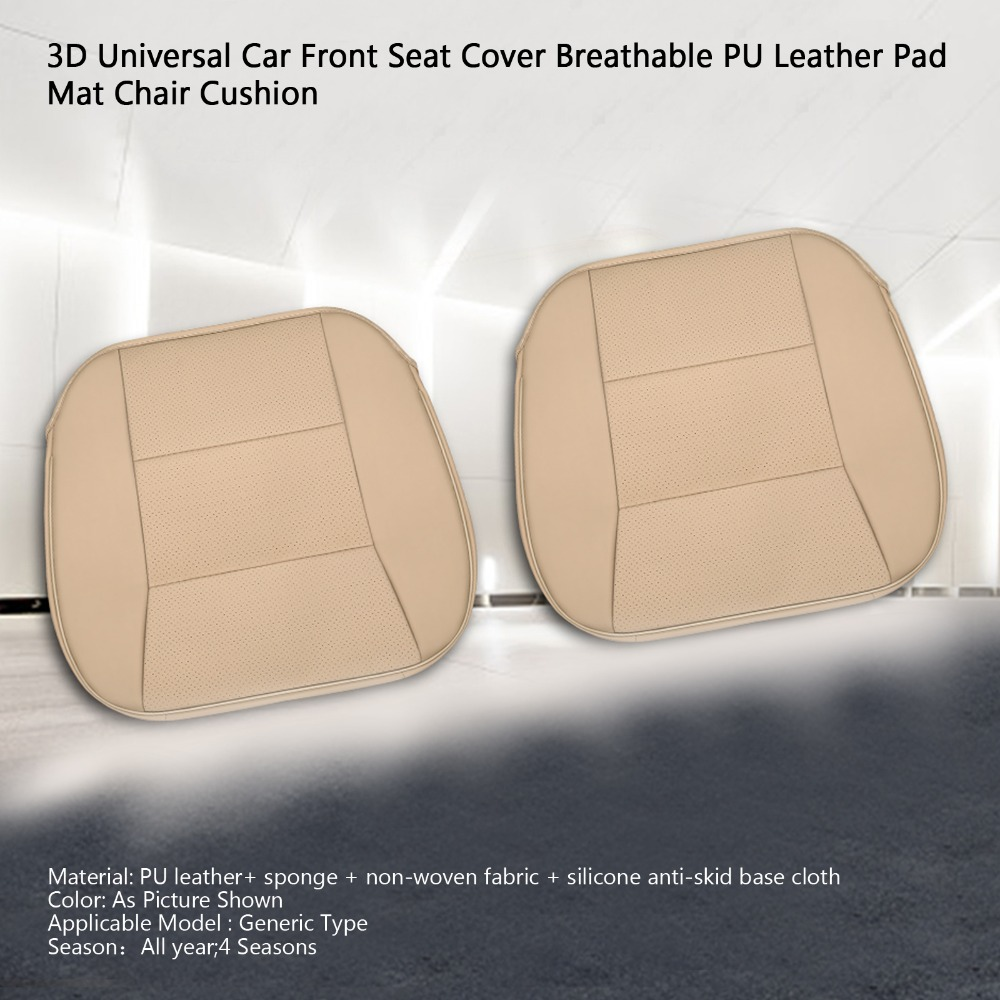 2Pcs Auto Car Plush Front Seat Cover Pad Comfort Protector Chair Cushions Mat UK